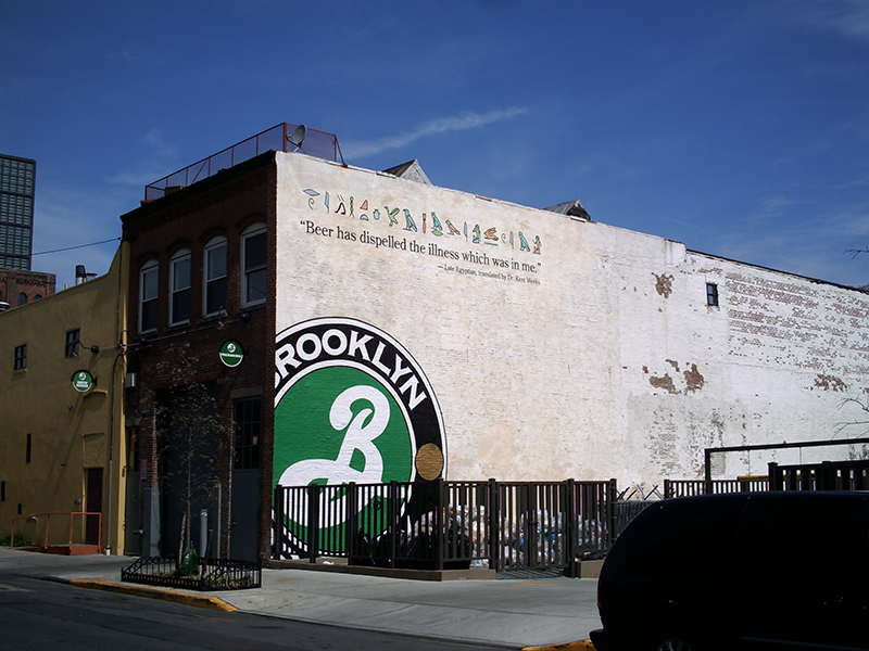 BE Brooklyn Brewery