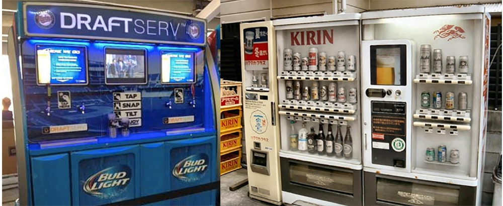 BE Vending Machines together